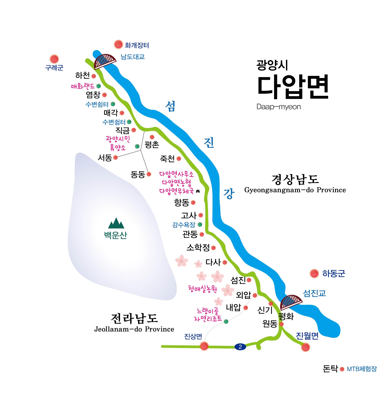 200317_광양 제일종합광고기획_디자인(다압면 지도)