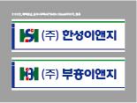 210122_배백호님_표찰